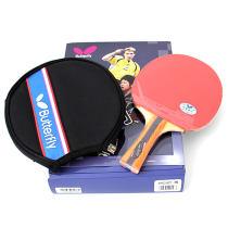 蝴蝶TBC502乒乓球成品拍正品  橫拍/直拍 贈拍套 雙反膠
