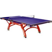 雙魚祥云328型 乒乓球臺 乒乓球桌 2010年亞運會用臺