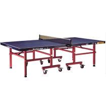 双鱼 乒乓球台99-45B/G 乒乓球桌 锦标赛用台 国际乒联认证