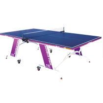 雙魚乒乓球桌703精美家用 折疊移動式 乒乓球臺