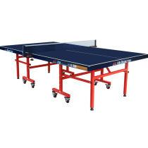 雙魚乒乓球桌 203型標準 乒乓球臺 折疊移動式