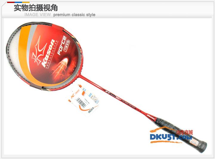 凯胜 KASON 汤仙虎85(TSF 85)羽毛球拍