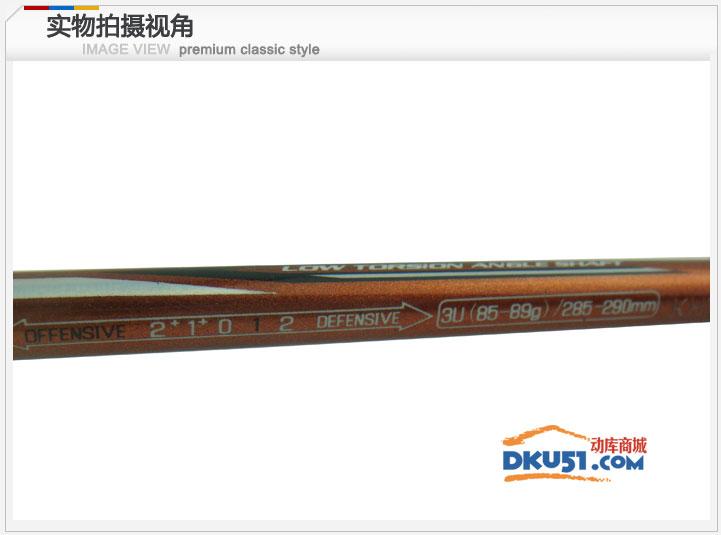 凯胜 KASON TSF 190(汤仙虎190)羽毛球拍
