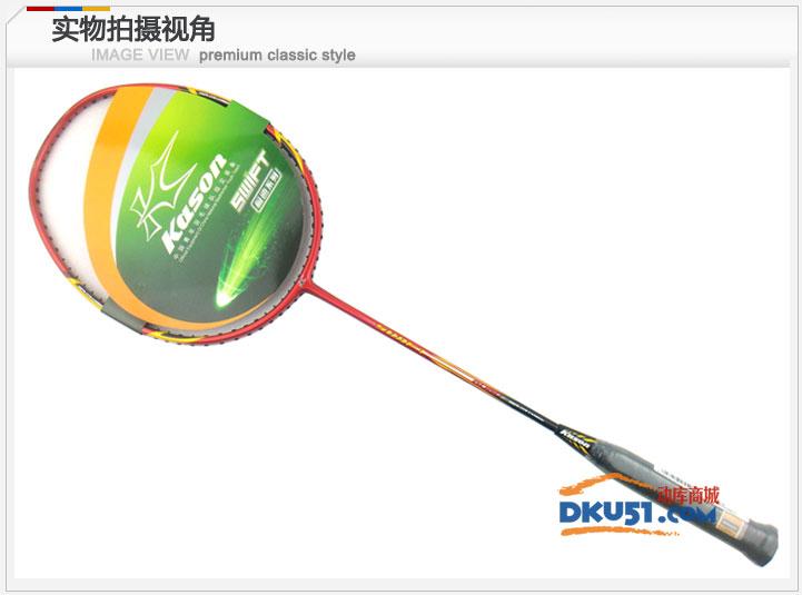 KASON 凯胜 Swift 6060 羽毛球拍 快速制胜,初中级!