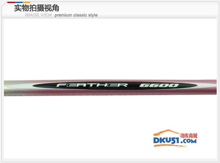 KASON 凯胜 Feather 6600 羽毛球拍