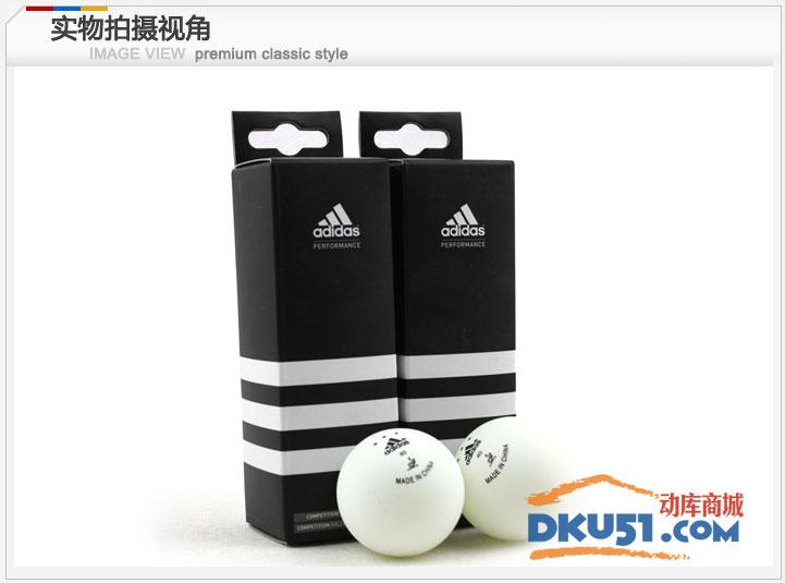 adidas 阿迪达斯 三星 3星比赛用球 乒乓球