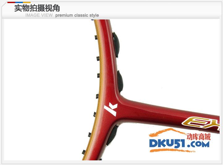 KAWASAKI川崎探索者SMASH TOUR 1700半星级羽毛球拍 2012年新品