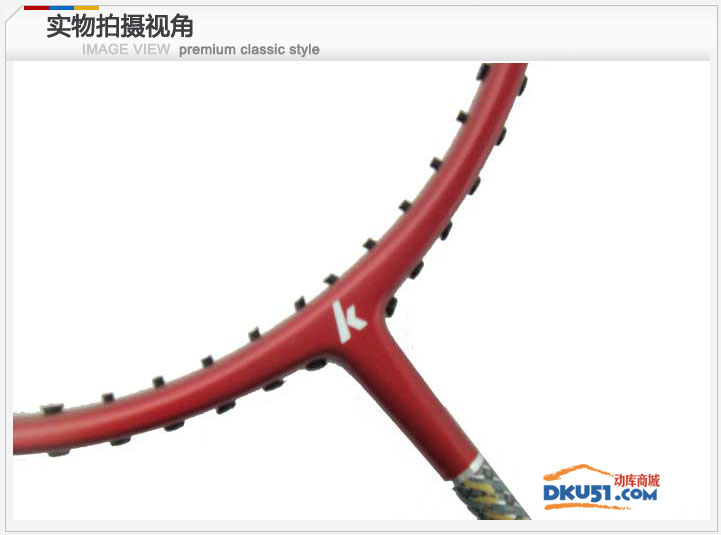 KAWASAKI川崎开拓者5990羽毛球拍(二星级羽拍)