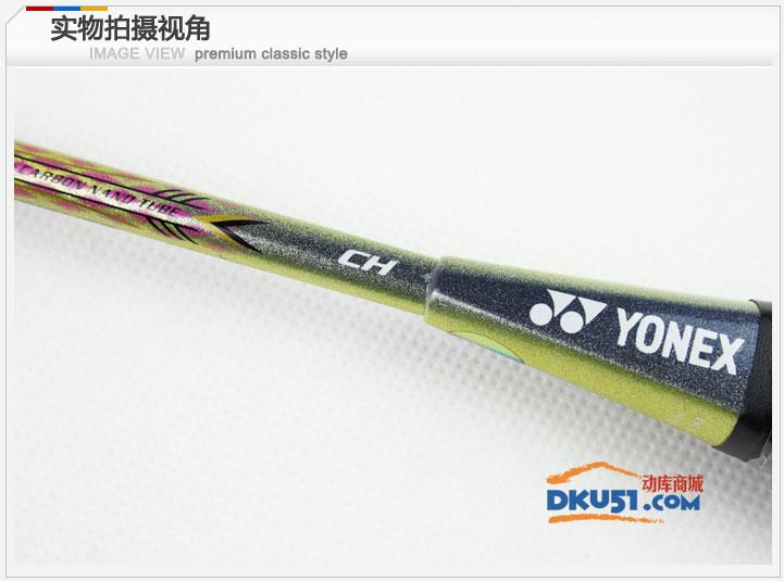 尤尼克斯YONEX NS100羽毛球拍 絕版經典白粉款