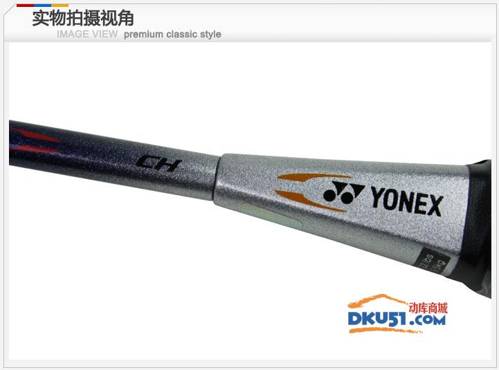 尤尼克斯YONEX NS-8羽毛球拍