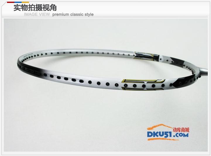 尤尼克斯YONEX NS800羽毛球拍