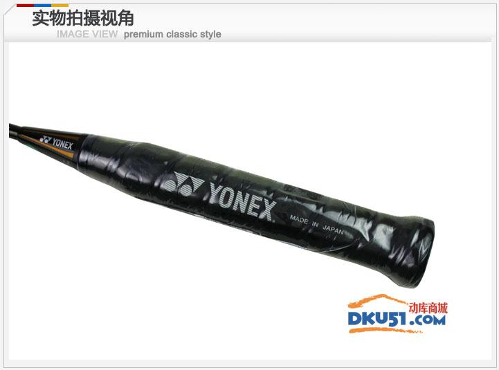 尤尼克斯 YONEX 弓箭8DX (弓剑8 DX) 羽毛球拍