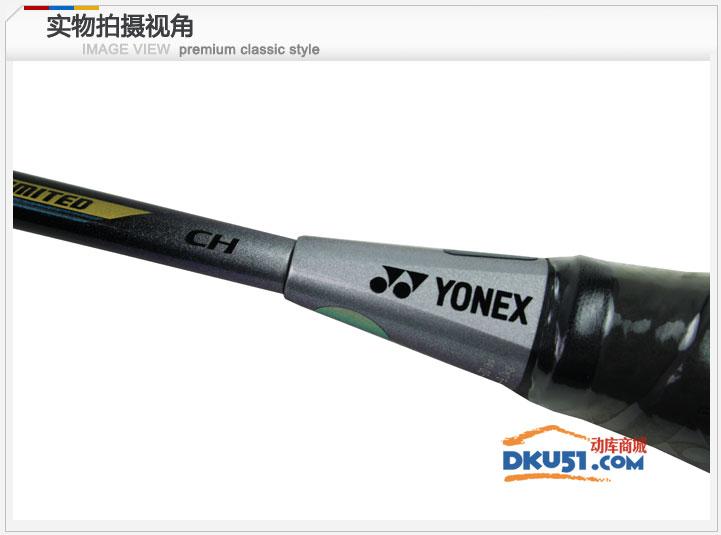 YONEX 尤尼克斯 TI5LTD (TI-5 LTD)羽毛球拍(伦敦世锦赛纪念拍)