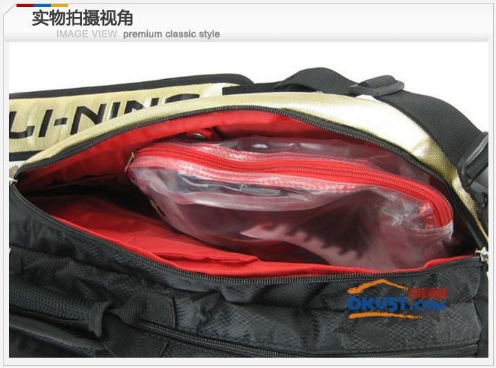李宁 羽毛球包 9支装双肩羽毛球拍包 ABJF042-3