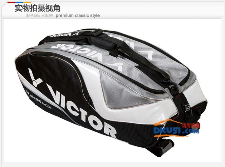 VICTOR威克多胜利 BR309C 羽毛球拍包 十六支装双肩