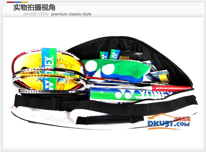 YONEX尤尼克斯 BAG-5223EX 羽毛球包3支装 单肩背 白黑