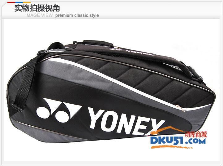YONEX 尤尼克斯 BAG7229EX 黑色款羽毛球包 双肩包9支装