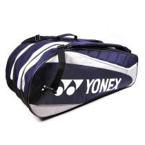 YONEX 尤尼克斯 BAG7229EX 藏蓝色款羽毛球包 双肩包9支装