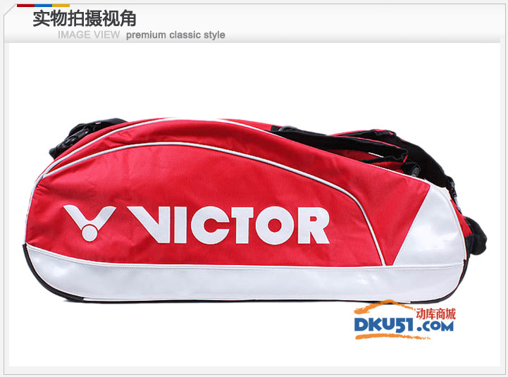 VICTOR 胜利 BR303D 9只装 专业 羽毛球包