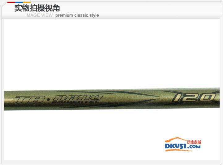 李宁 TB N120(TB Nano 120 MC控系列)羽毛球拍 青色款 AYPF294-1