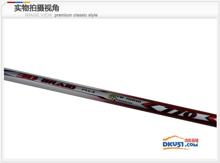 李宁 BP770 羽毛球拍