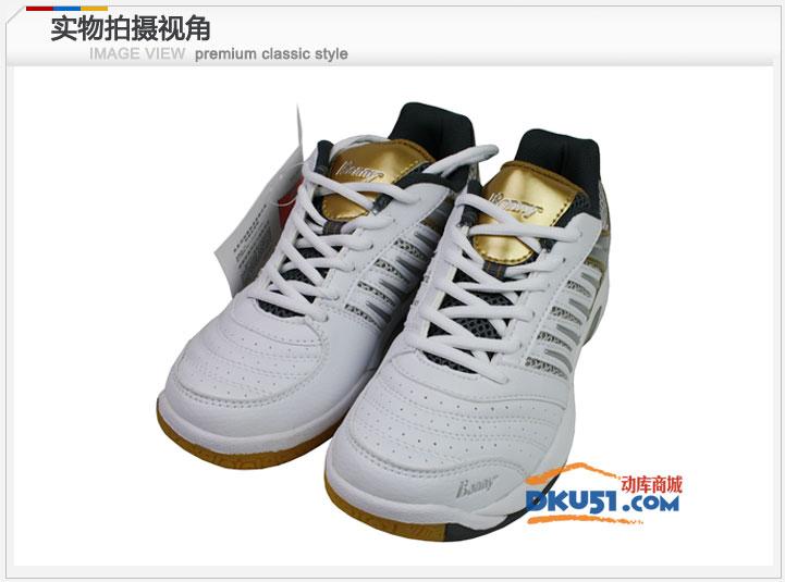 波力BONNY无限B902专业羽毛球鞋(耐磨、稳定)白金银色