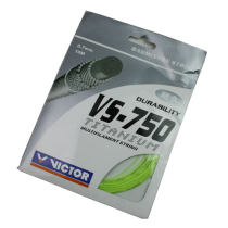 VICTOR威克多胜利 VS-750 羽拍线 氢化钛纳米材质 羽线