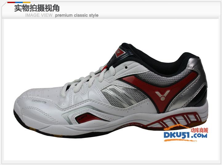VICTOR/胜利 SH900D 男款羽毛球鞋 2012新款羽鞋