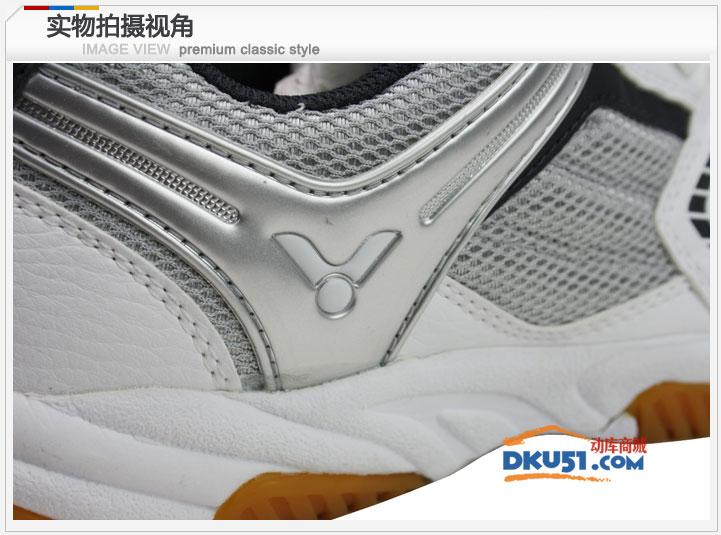 VICTOR 胜利 SH501C 专业羽毛球鞋 运动鞋 畅销款