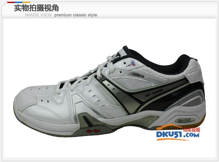 VICTOR勝利威克多8100C羽毛球鞋 雙層透氣 韓國國家隊款