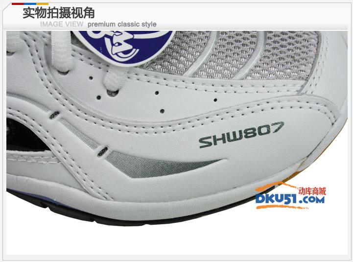 VICTOR 胜利 SHW807F 专业羽球鞋 羽毛球鞋
