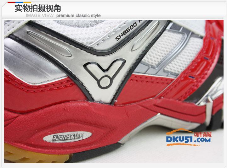 胜利 VICTOR 威克多 SH8600ACE 专业羽毛球鞋 限量版 红色