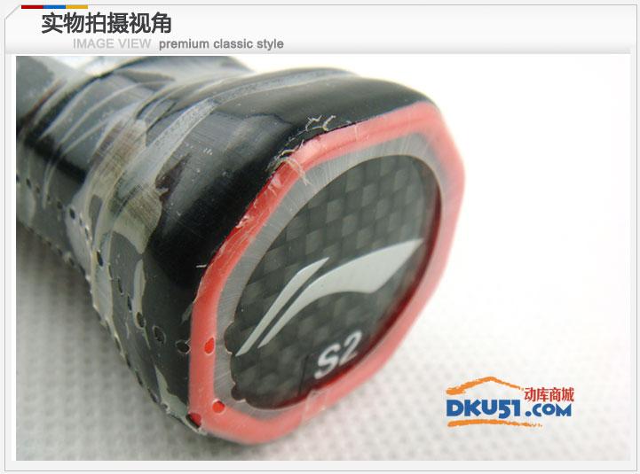 李宁 N77二代(N77 2代)(Rocks N77Ⅱ)羽毛球拍 AYPE112-1