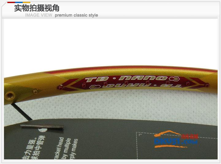 李宁N90二代羽毛球拍( Woods N90Ⅱ)灵控内锥科技