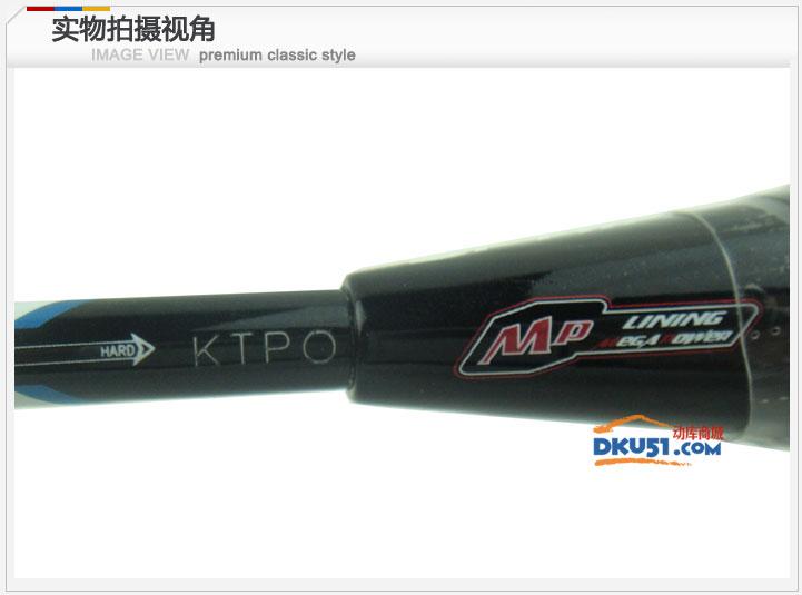 李宁超碳系列 UC3700 蓝色 羽毛球拍