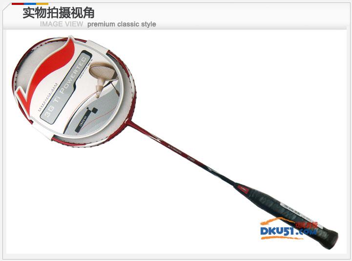 李宁TP100B羽毛球拍 弓剑之诱惑,手感扎实攻击凌厉