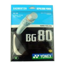 YONEX尤尼克斯 BG80羽毛球线 适合进攻扣球型打法