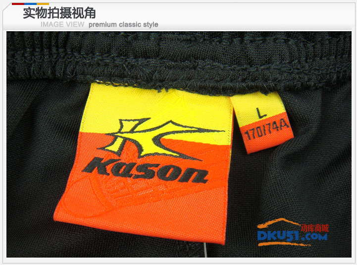 凯胜/KASON FAPD015-1-1 黑色羽毛球短裤