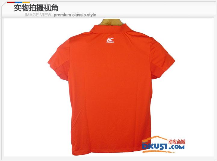 凯胜APLG014-2羽毛球服 中青队比赛服 2012新款