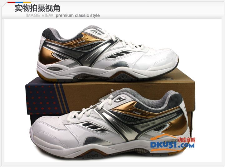 威克多/胜利Victor SH980W 羽毛球鞋/运动鞋 韩国国家队用