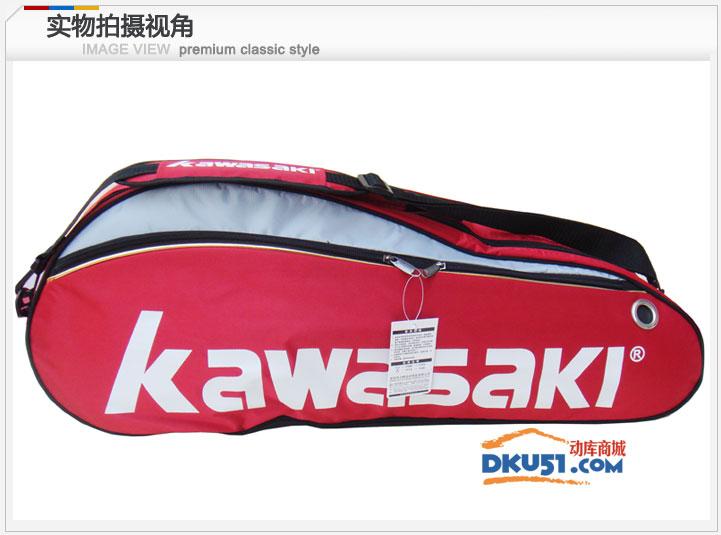 川崎TCC-047三支装 羽毛球包 单肩包 红色 经典