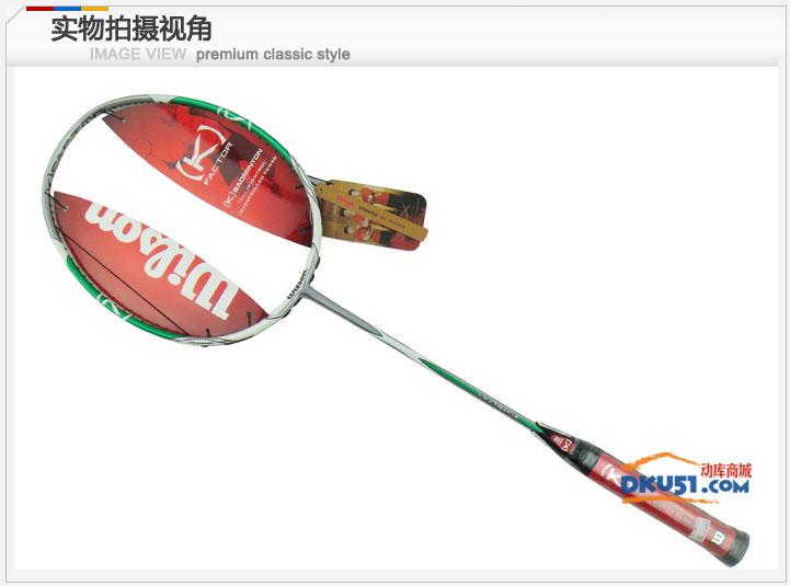 WILSON/威尔逊 K POWER 羽毛球拍 WRT8041
