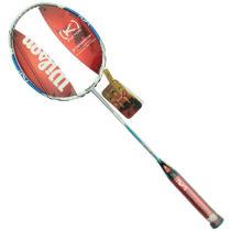 Wilson/维尔胜 K Pro 羽毛球拍(WRT8042)