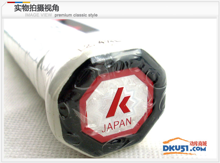 川崎/KAWASAKI CRAZY 460 全碳素网球拍 网拍 蓝色款