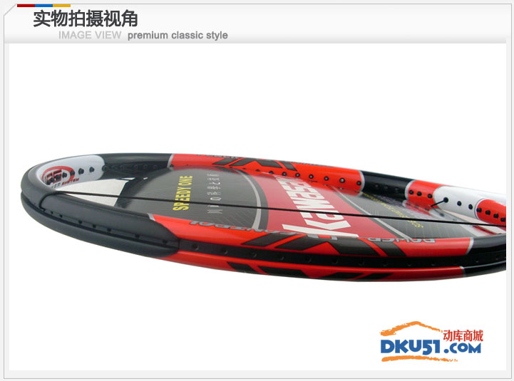 KAWASAKI/川崎 Sharp 500全碳素进阶网球拍,红白色