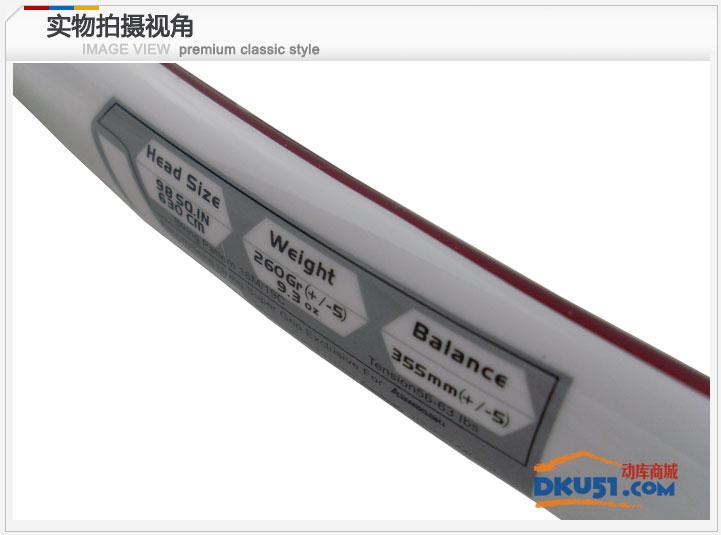 KAWASAKI川崎 ELEGANT 650 网球拍 训练型 男女通用 红色款