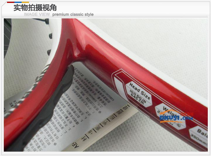 川崎/KAWASAKI Aeolus800网拍 川崎网球拍