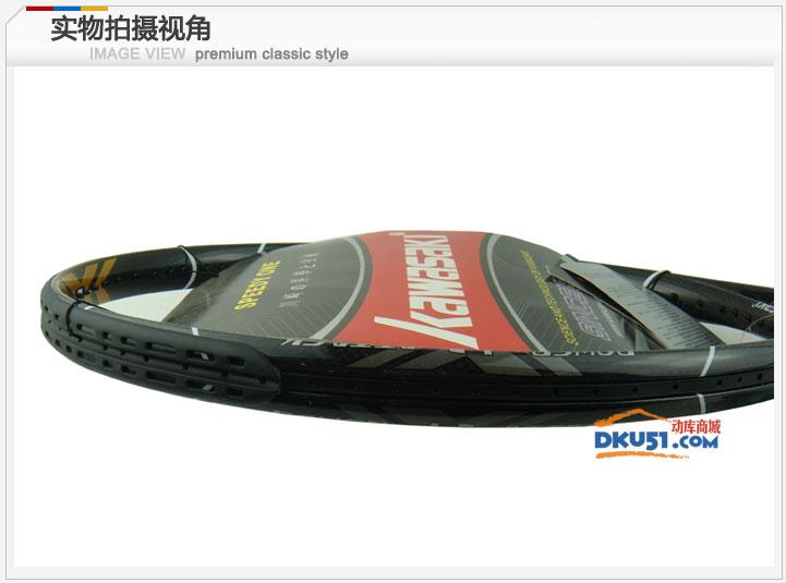 川崎/KAWASAKI AEOLUS 900 碳素拍 初中级网球拍