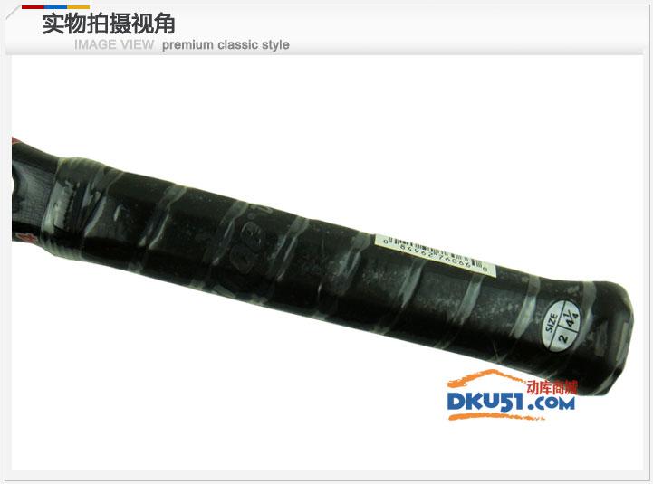 Prince/王子 EXO3 hybrid 104 7T00H 全碳素网球拍
