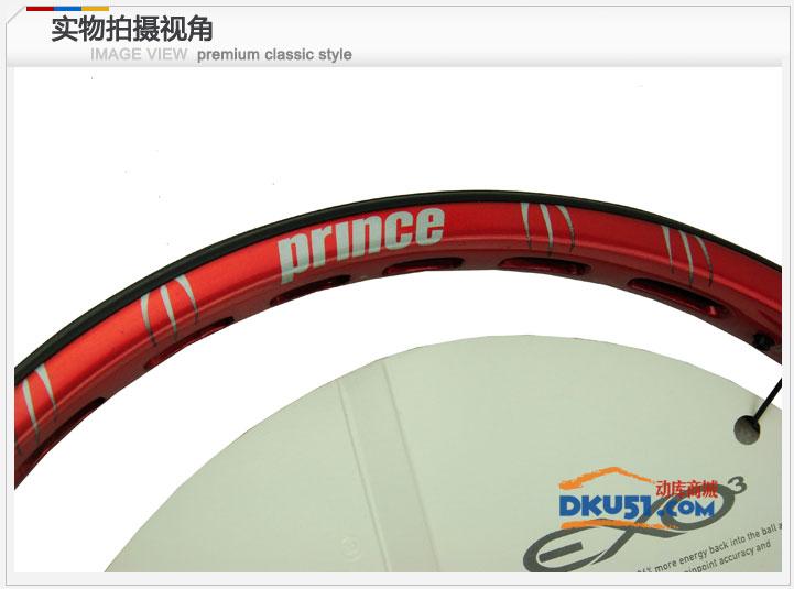 王子/Prince EXO3 Ignite Team95 (7TU80)全碳素 网球拍
